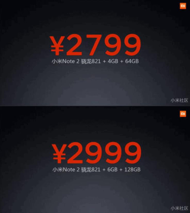 Xiaomi Mi Note 2 Powerpoint Slides Leak KK 6