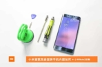 Xiaomi Mi Note 2 teardown 1