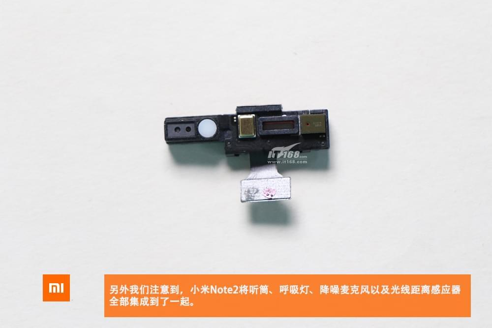 Xiaomi Mi Note 2 teardown 12
