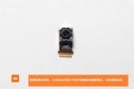 Xiaomi Mi Note 2 teardown 13