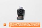 Xiaomi Mi Note 2 teardown 14