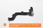 Xiaomi Mi Note 2 teardown 15