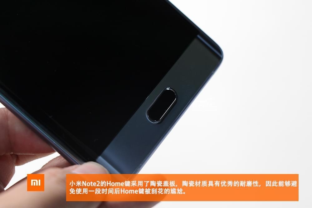 Xiaomi Mi Note 2 teardown 17
