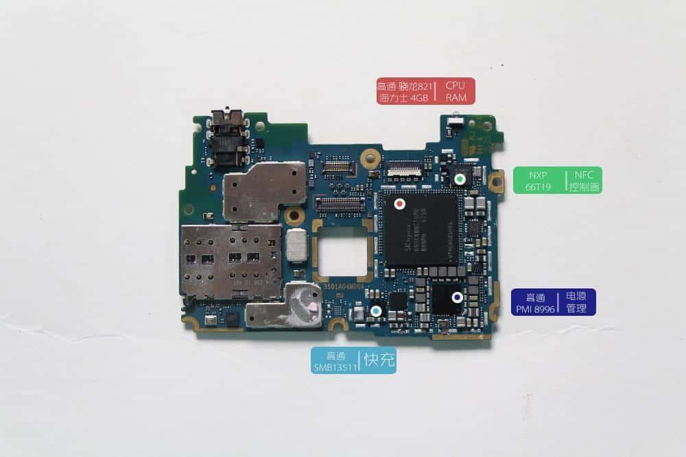 Xiaomi Mi Note 2 teardown 18