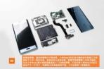 Xiaomi Mi Note 2 teardown 20