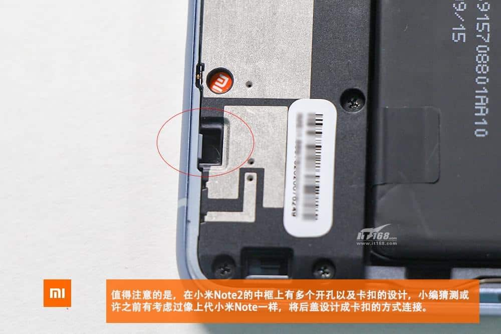Xiaomi Mi Note 2 teardown 4