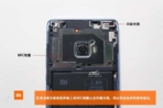 Xiaomi Mi Note 2 teardown 6