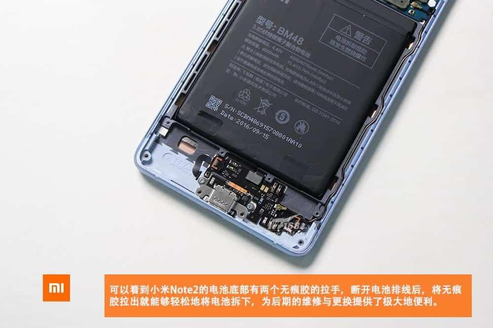 Xiaomi Mi Note 2 teardown 8