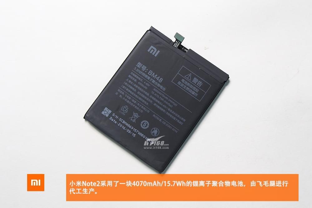 Xiaomi Mi Note 2 teardown 9