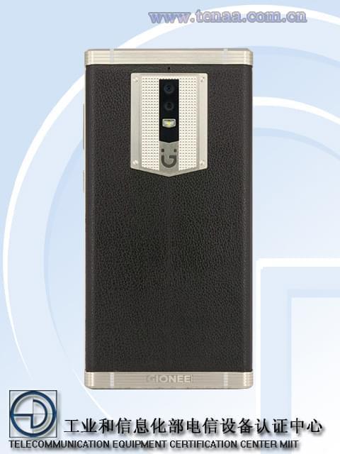 Gionee M2017 TENAA 2