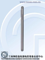 Gionee S9 TENAA 4