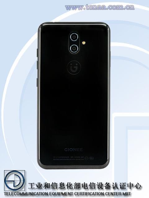 Gionee S9T TENAA 2