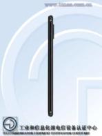 Gionee S9T TENAA 4