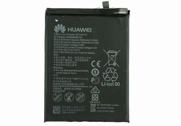 Huawei Mate 9 teardown 23