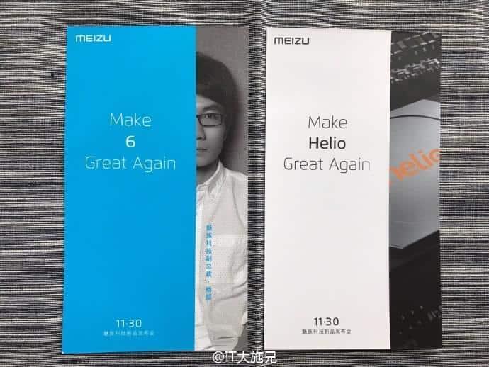 Meizu Flyme 6 teaser 2