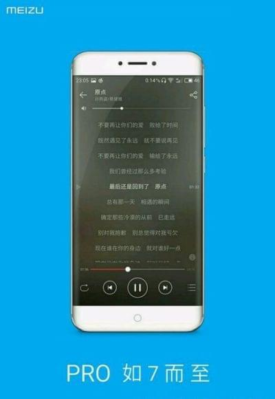 Meizu PRO 7 Leaks With A Capacitive Home Key, Curved ...
