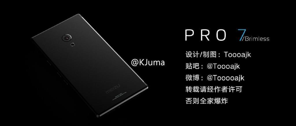 Meizu Pro 7 leak 8