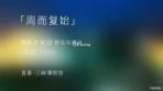 Meizu Pro 7 leak 9