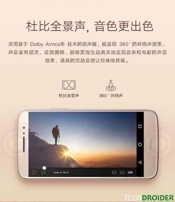Moto M promo image leak 2