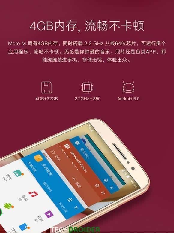Moto M promo image leak 3