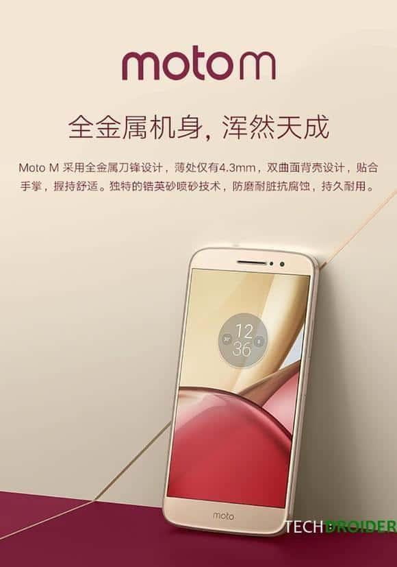 Moto M promo image leak 4