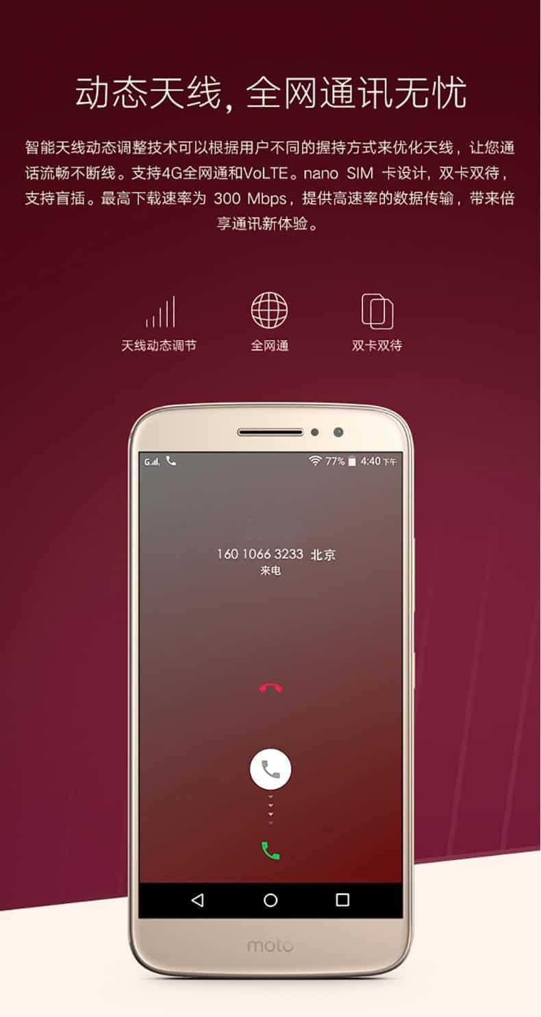 Moto M promo image leak 8