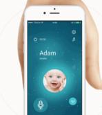 Neebo baby monitor 4