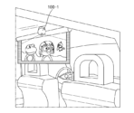Samsung Gear projector Patent 05