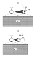 Samsung Gear projector Patent 06