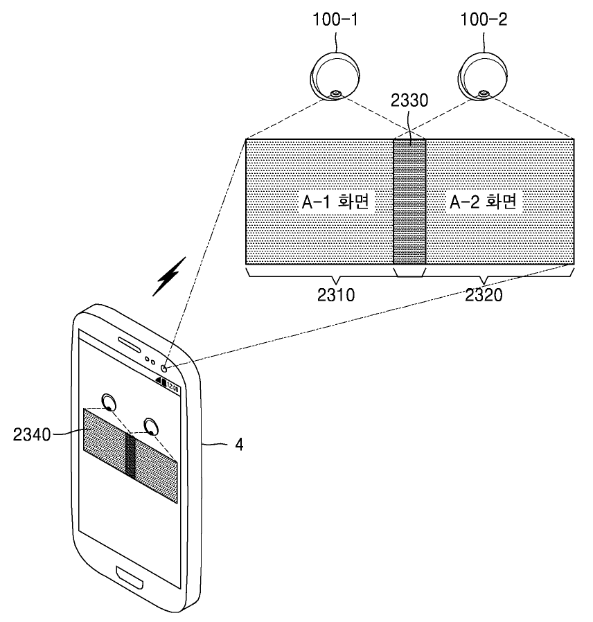 Samsung Gear projector Patent 08