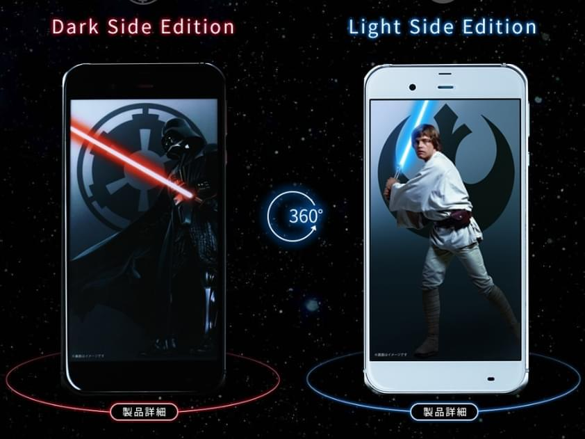 Sharp Star Wars smartphones 1