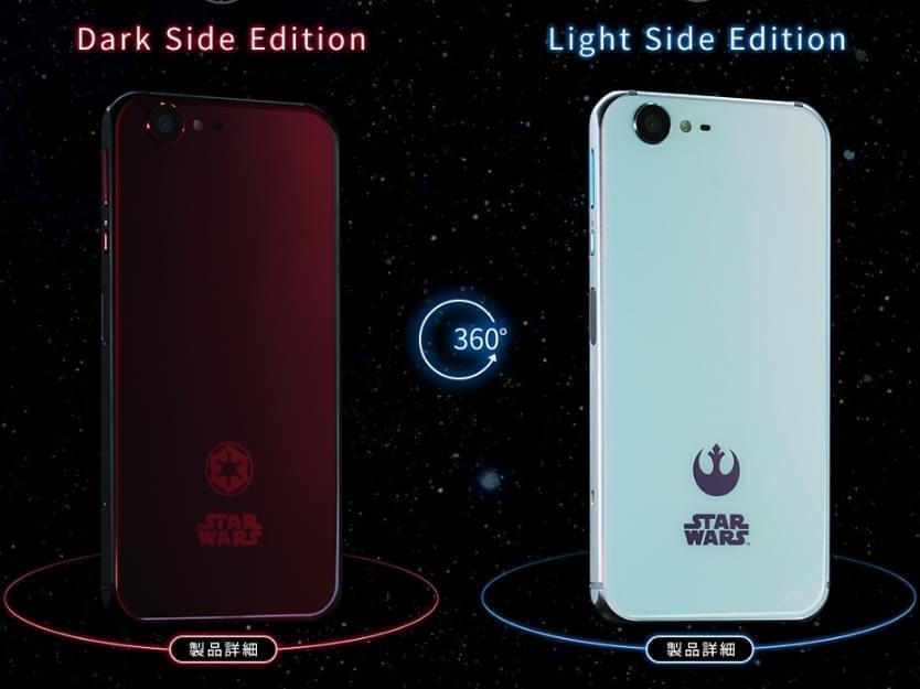 Sharp Star Wars smartphones 2