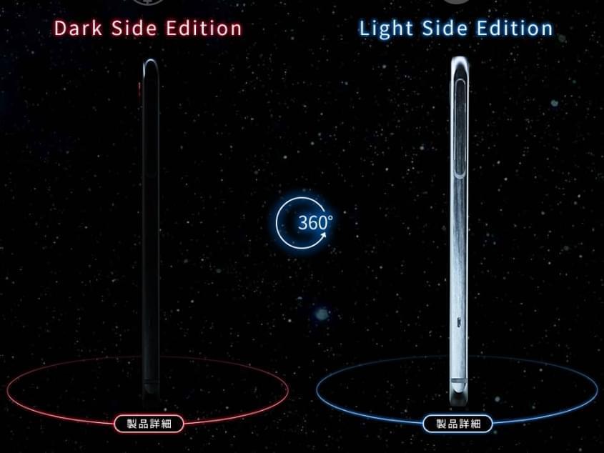 Sharp Star Wars smartphones 3