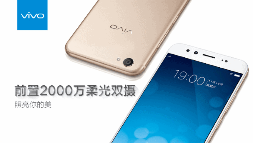 Vivo X9 and X9 Plus release date leak 1