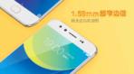 Vivo X9 and X9 Plus release date leak 3