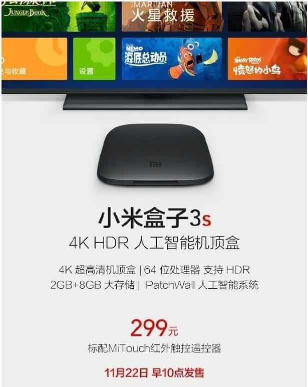 Xiaomi Mi Box 3s 1