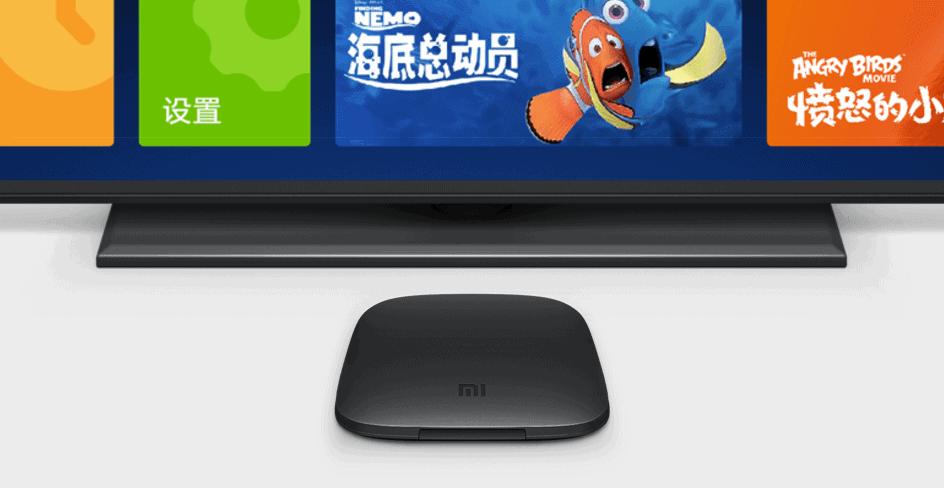Xiaomi Mi Box 3s 11