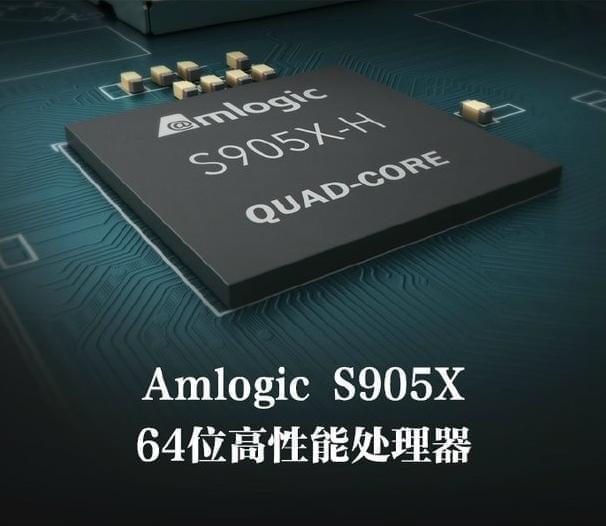 Xiaomi Mi Box 3s 4