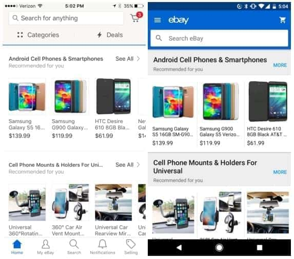 ebay november 2016 update three