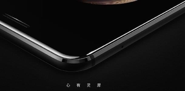 Coolpad Cool Changer S1 2