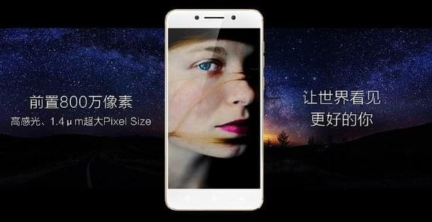 Coolpad Cool Changer S1 4