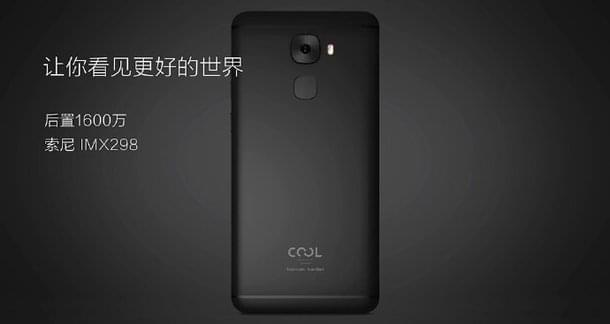 Coolpad Cool Changer S1 5