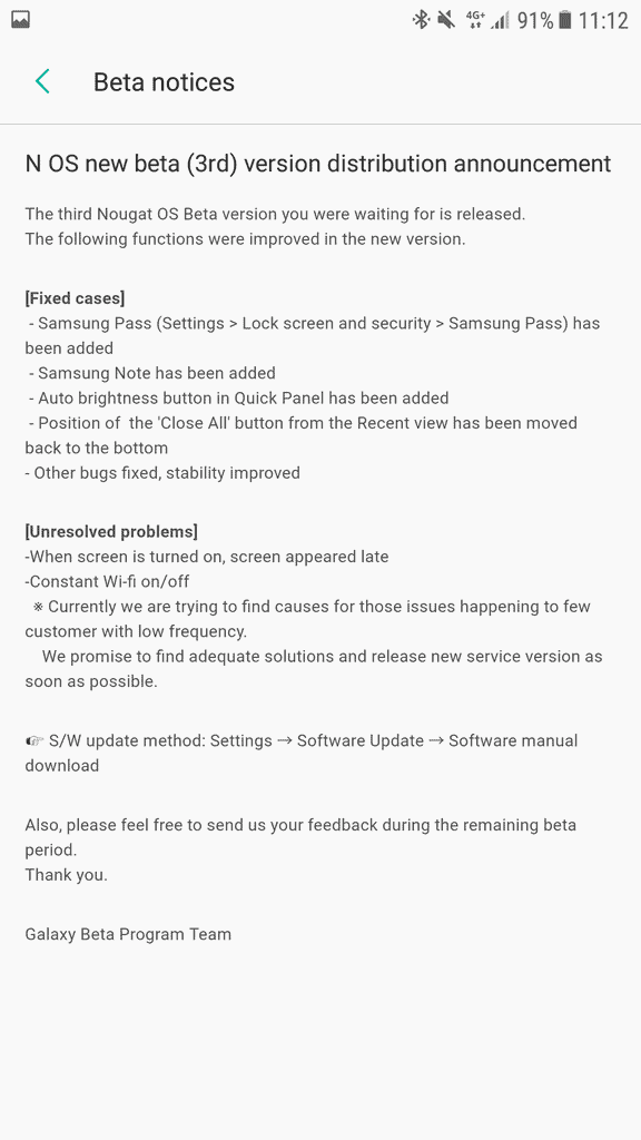 Galaxy S7 Nougat Beta Update 02