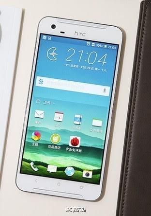 HTC X10 leak KK 1