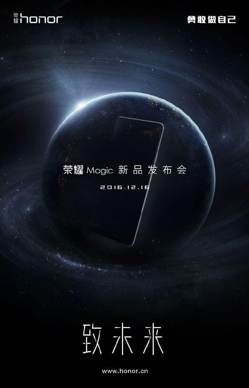 Honor Magic concept device teaser 1