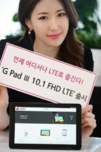 LG G Pad III 10.1 LTE 1