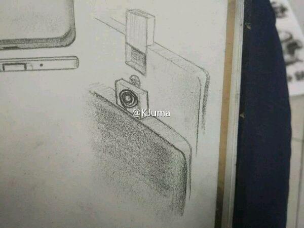 Meizu Legent sketch leak 3