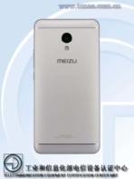 Meizu M5S TENAA 2