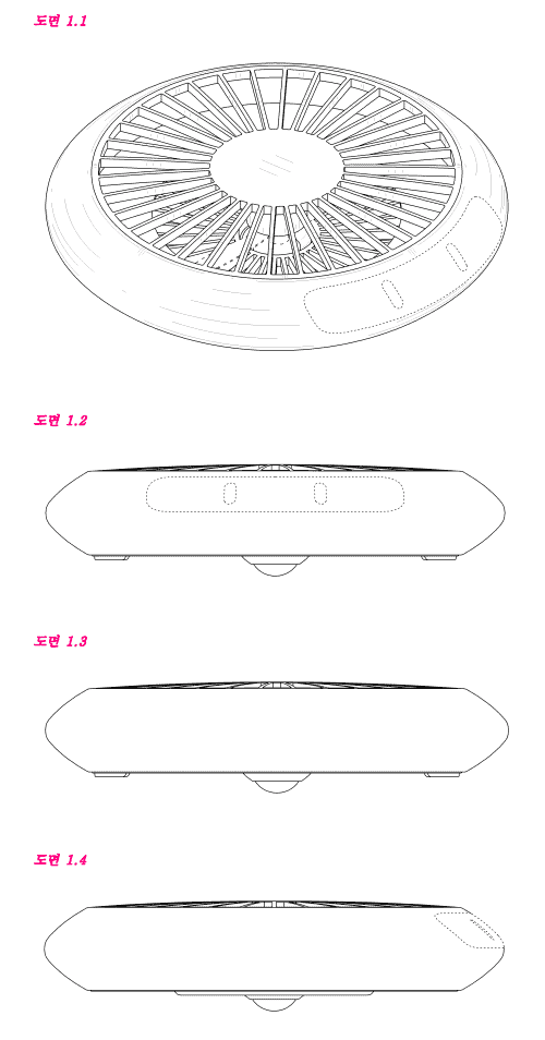 Samsung Circle Drone 1