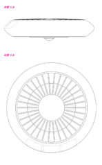 Samsung Circle Drone 2